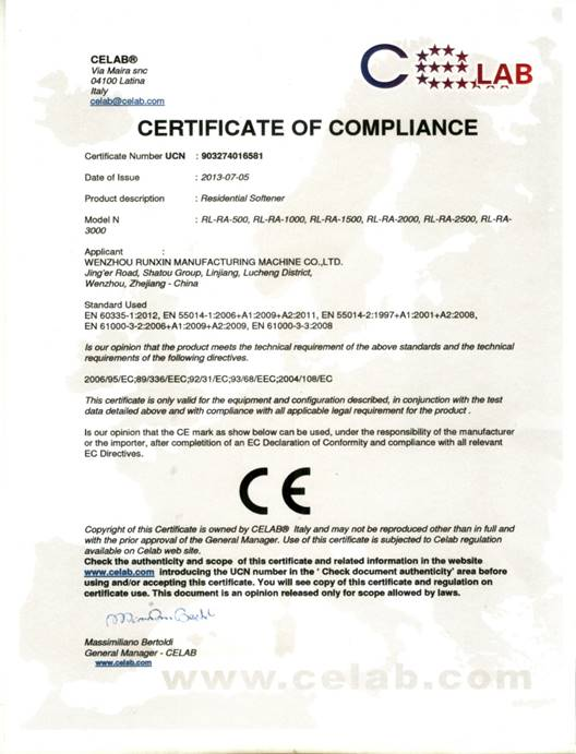 Get the CE certificate for residential softener in July of 2013